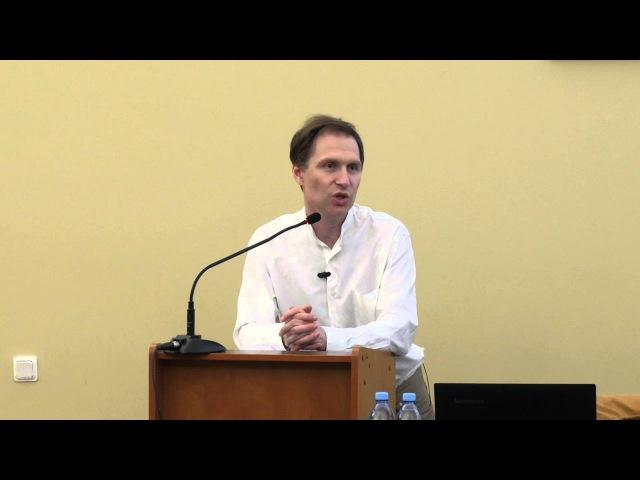 Илья Утехин. Этнографическое кино и этнографическая видеосъемка как часть исследовательского проекта