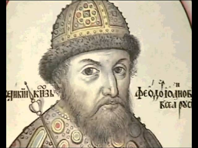 Пресечение династии. Рюриковичи.