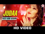 Judaa - Asees Kaur Version   Ishqedarriyaan   Jaidev Kumar   Kumaar   Arijit Singh songs