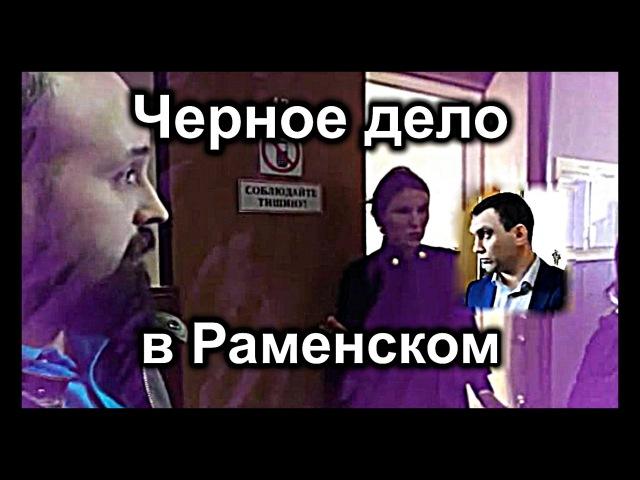 Диктофон вывел на чистую воду, судью Голышеву застукали с начальником полиции Мучкиным
