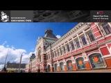 Президент кинокомпании «Амедиа» Акопов А. о «ТЭФИ-Регион» в «Маринс Парк Отель Нижний Новгород»