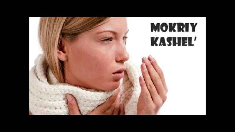 Mokriy Kashel