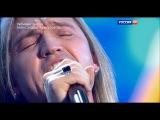 Петр Елфимов - Беловежская пуща 2015 (Главная сцена 2 Полуфинал)