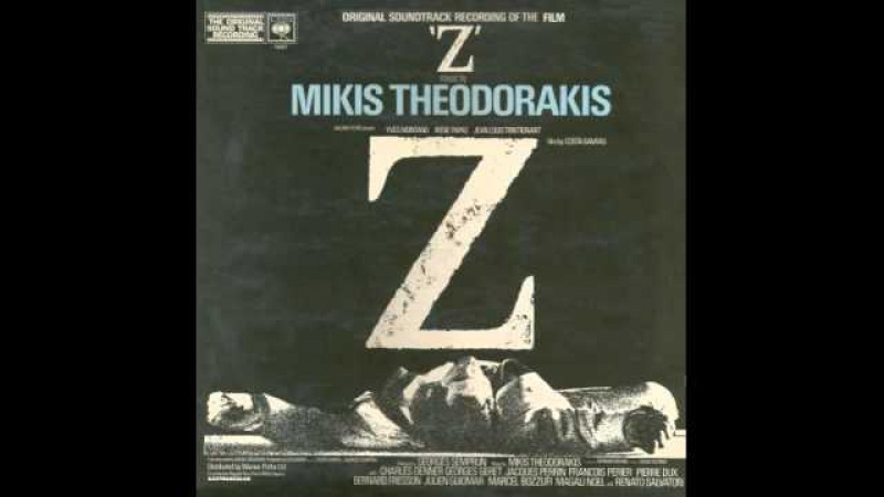 Mikis Theodorakis - Main Title (O Andonis) - Z - Original Soundtrack