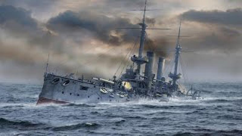 Немного из истории Русского Императорского Флота