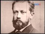 Чайковский Детский альбом - Tchaikovsky Albom Pour Enfants