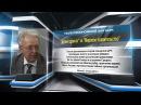 Нейромир-ТВ. Белый дракон против Мирового правительства