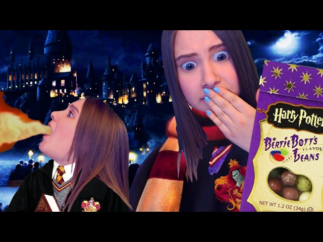 Волшебные бобы Гарри Поттера Bertie Botts Beans Challenge