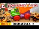 ✔Видео для детей 3 лет и мультики про машинки . Развивающие видео для детей от 3 лет. №67✔