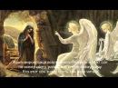 Сон Пресвятой Богородицы 35 Охранная молитва от всяких бед