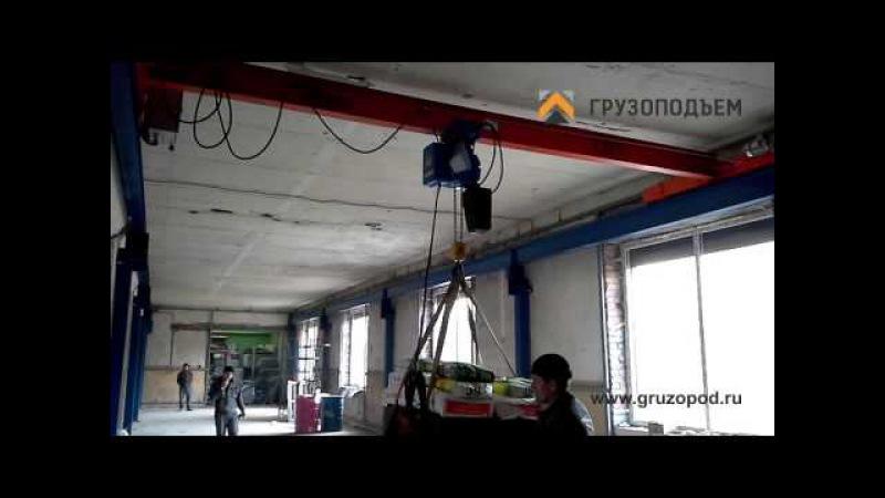 Монтаж и пуско наладочные работы крана мостового опорного Грузоподъем