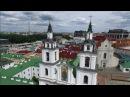 Потрясающее видео Минска с высоты птичьего полета