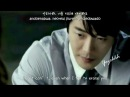 Moon Myung Jin - That Place (그 자리) FMV (Temptation OST)[ENGSUB Romanization Hangul]