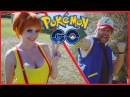 Pokemon Go Theme Song PokemonGo | Parody | Screen Team