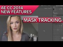 After Effects Tutorial Mask Tracking