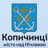 Місто Копичинці, Копычинцы, Kopychyntsi, Kopyczy