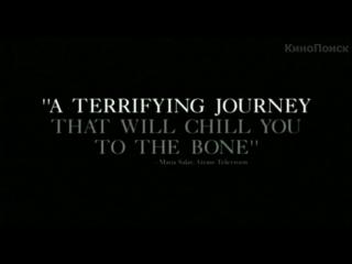 Ганнибал/Hannibal (2001) ТВ-ролик №10 (русские субтитры)