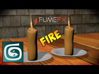 Создание пламени свечи с помощью плагина FumeFX в 3Ds Max