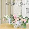 Свадебное оформление \оформление свадеб Florista