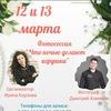 Фотосессии  Кемерово-конкурсы,акции, подарки!