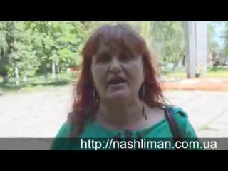 Видеообращение жительницы Красного Лимана к матерям Западной Украины_