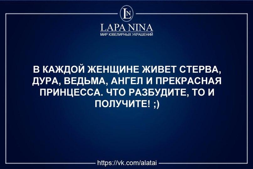Лена Маклецова | Кемерово