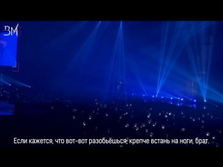 [RUS SUB] Comeback Trailer: Never Mind @ on stage concert