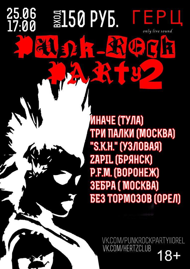 Punk-Rock Party 2