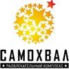 Samokhval Rts