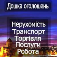 new.advertisemen_ua