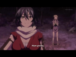 Manyuu Hikenchou 01