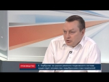 РЖД ТВ представляет программу 1520: ПРОИЗВОДСТВО тема ЦЕНА РЕМОНТА