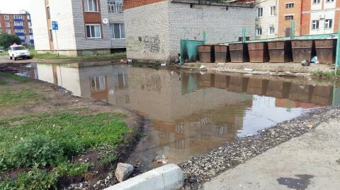 Жительница Чистополя пожаловалась на разрушенный въезд во двор дома на улице Королева — «Народный контроль»