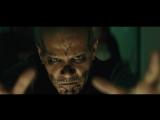 Suicide Squad Trailer #2 - Отряд самоубийц второй официальный трейлер