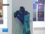 Сюжет с открытия выставочного проекта заслуженного художника России Марины Орловой. Национальная художественная галерея