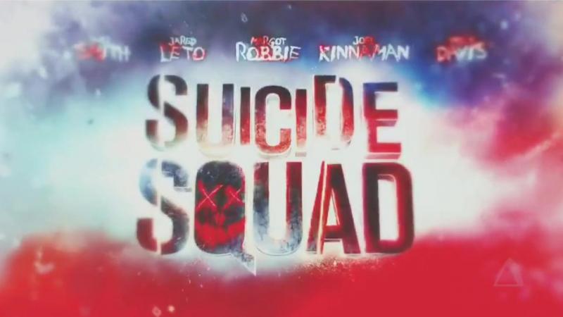 Отряд Самоубийц | Suicide Squa 4