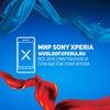 Мир Sony Xperia