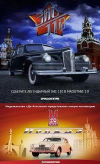 Коля и, соня 142 фотографии, вКонтакте