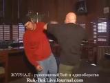 Cмертельные приёмы уличной драки от Баса Рутена Ч10