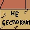 Mikhey Aganin