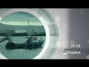 Фильм_Ундина