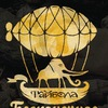 Фестиваль ТАЙБОЛА. Бесконечное путешествие 2016