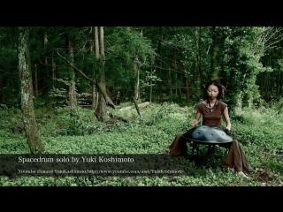 Spacedrum solo by Yuki Koshimoto