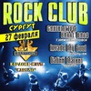 Рок Клуб 27 февраля 2016 в караоке-клубе Caruso