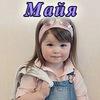 Форум ♥ НАШ МАЛЫШ ♥ Призовые фотоконкурсы детям
