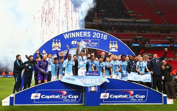 """Манчестер Сити"" - обладатель Кубка Английской Лиги 2015/2016!"
