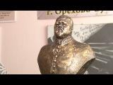 100-летие города. Памятник С. Морозову, новая пешеходная улица и фестиваль национальной кухни