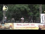 08 Олег Медведев   Баллада о кроликах