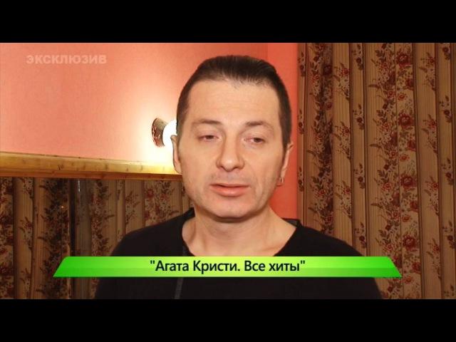 Хиты Агаты Кристи в Кирове. ИК Город 01.12.2015