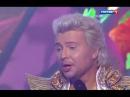 Николай Басков - Я подарю тебе любовь. Новая волна-2016. День премьер.